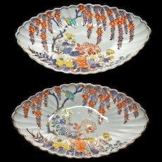 Japanese Antique Rare Pair Koransha 香蘭社 Scalloped Porcelain Dishes
