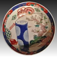 Japanese Antique Edo Imari 伊万里焼 Bowl of Scroll and Bonsai