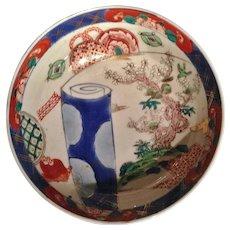 Japanese Antique Edo Imari 伊万里焼 Bowl of Scroll and Bonsai