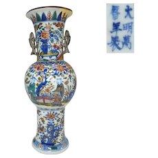 Signed Chinese Vintage Porcelain Gu Huāpíng 花瓶 or Lobed Flower Vase in Banreki Akae