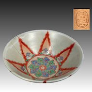 Signed Japanese Antique Banko-yaki 萬古 Silver bowl with Kintsugi 金継ぎ