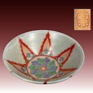 Signed Japanese Antique Banko-yaki 萬古 Silver bowl with Kintsugi 金継ぎ
