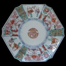 Japanese Antique Rare Edo Imari Porcelain Rokkakuzara Plate of Tojin-mon - Red Tag Sale Item