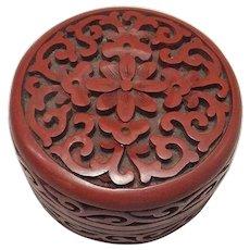 Authentic Chinese Vintage Lacquered Arabesque Art Case of Sculptured Guri