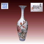 Signed Chinese Vintage Porcelain Bud Vase Famille Rose Style of Jingdezhen