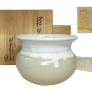 Japanese Vintage Hagi-yaki 萩焼  Pottery Slop-basin by Great 12th Tobei Tahara 山口県