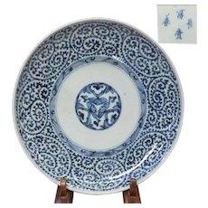 Signed Japanese Antique 18c Imari-yaki Porcelain Dish Important Reference Piece of Tako-karakusa