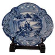 Japanese Edo Antique Mikawachi Hirado 平戸 Porcelain Dish by Kasho- gama 嘉祥