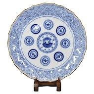Japanese Antique Edo Imari 伊万里焼 Porcelain Large Blue and White Platter