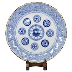 Japanese Antique Edo Imari 伊万里焼 Porcelain Large Blue and White Platter