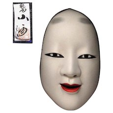 Signed Japanese Vintage Decorative Noh Mask of Ko-Omote