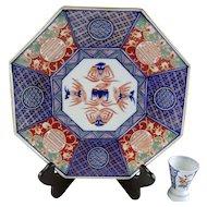 Japanese Antique Imari Porcelain Nakazaro Hakkaku-zara Large Plate
