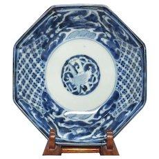 Japanese Antique Edo Imari Porcelain Namazu Hakkakubachi Bowl