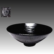 Japanese Vintage Raku- yaki 楽焼 Chawan or Tea Bowl