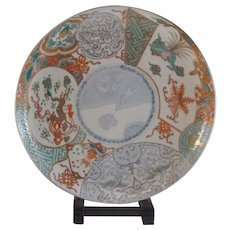 Japanese Antique Imari Blue Charger or Platter