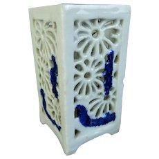Japanese Antique Hirado 平戸 Porcelain Open Work Brush pot for Shodo or Calligraphy