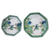 Japanese Vintage Kutani Pair of Porcelain Pedestal Dishes, Compote by Kasen