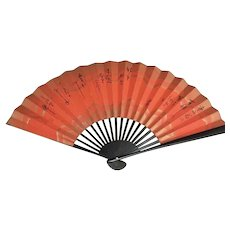 Japanese Antique Sensu or Folding Fan