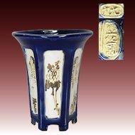 Chinese Vintage Hexagonal Flower Pot Glazed Pottery Signed