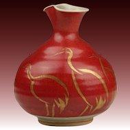 Japanese Vintage Banko Ware Miniature Ikebana Vase or Mukozuke bowl
