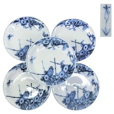 Japanese Antique Hirado 平戸 Porcelain Set of Five Dishes with Chrysanthemum Arabesque Pattern