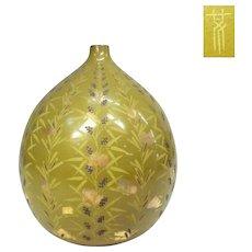 Japanese Unusual Vintage Lacquer Ware Choshitsu- Tsuio Ovoid Vase by Sanuki
