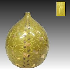 Japanese Unusual Vintage Lacquer Ware Choshitsu- Tsuio Ovoid Vase by Sanuki
