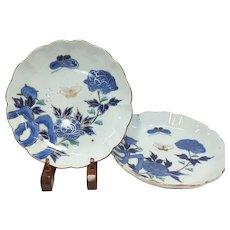 Pair of Japanese Antique Imari 有田焼 Porcelain Nakazara Plates with Peony and Butterflies