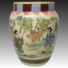 Japanese Antique Kyoto Awata Satsuma yaki Vase 0r Kabin for Ikebana