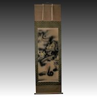 Japanese Vintage Kakejiku 掛軸 Hanging Scroll of Dragon, signed Shiun 紫雲