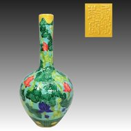Chinese Vintage Large Colorful Heavy Enameled Vase