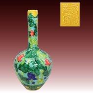 Chinese Vintage Large Colorful Heavy Enameled Vase