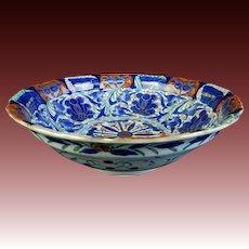 Japanese Vintage Arita -yaki Porcelain Kashiki Bowl by Kikusaburo -gama