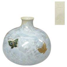 Japanese Vintage Kyoto Porcelain 'Kyo-yaki' Flower Vase by Keiichi Ito  伊藤圭一 - Red Tag Sale Item