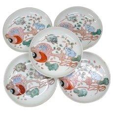 Japanese Antique Seto Ware Set 'Uchide-no-Kozuchi' Porcelain Dishes