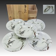 Japanese Mino -yaki Pottery 美濃焼 Set of Dishes by Noritoshi Takagi