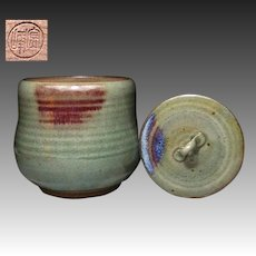 Japanese Vintage Kyoto Pottery Celadon Mizusashi Impressed Mark
