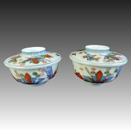 Japanese Antique Pair of Imari Porcelain Festive Lidded Soup Bowls
