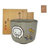 Japanese Contemporary Kyoto Awata-yaki Pottery Yunomi Teacup by Kazan Okada