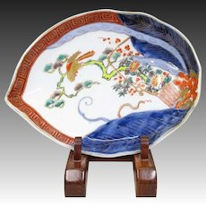 Nice Antique Japanese Imari Porcelain Unusual DIsh