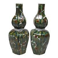 Japanese Vintage Kutani 九谷焼 Porcelain Pair Sake Bottles Signed