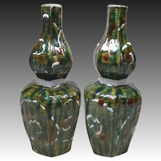 Japanese Vintage Kutani 九谷焼 Porcelain Pair Sake Bottles Signed