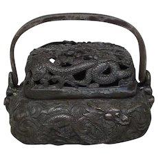 Wonderful Chinese Vintage Bronze 'Nuǎn shǒu bǎo' or Hand Warmer