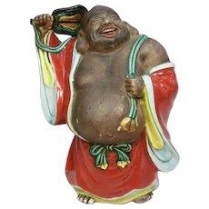 Antique Japanese Kutani Porcelain 'Seven Lucky Gods' Okimono or Statue of Hotei
