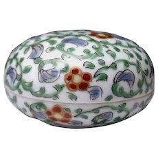 Japanese Arita Hirado Porcelain Kogo by Master Potter Taizan Hirado