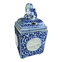 Japanese Vintage LARGE Kutani Porcelain Koro or Incense Burner by Seizan 九谷清山