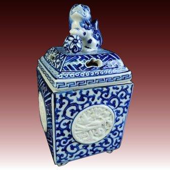 Japanese Vintage Kutani Porcelain Koro or Incense Burner by Seizan 九谷清山