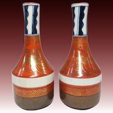 A very Fine Pair of Kutani 九谷 Kinran-te Aka-e Porcelain Bottles for Sake or Bud Vase