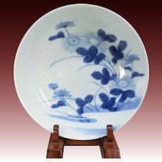 Japanese Antique Nabeshima Porcelain Dish with Chrysanthemum