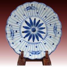 Japanese Edo period ko-Imari Porcelain Blue and White Bowl